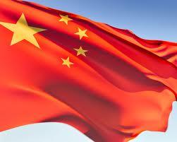 Communist Chinese flag