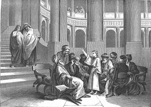Christ pharisees miracles