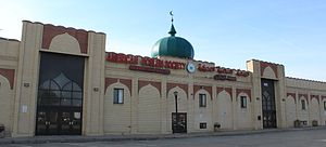 Rally at Dearborn Mosque against violence and movie