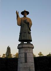 Blog Bishop Andrew Taegon Korea